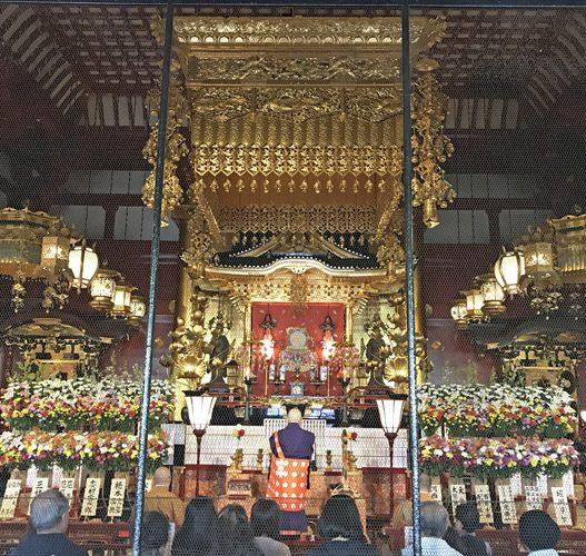 Senso-ji temple Buddhist ceremony in Asakusa Tokyo Japan