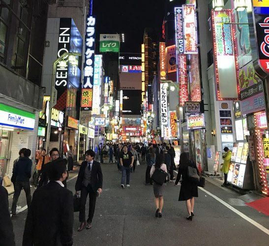 Shinjuku Tokyo Japan commercial night lights